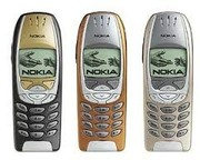 Nokia 6310i CellPhone buy in www.moskart.com