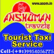 Taxi Service in Assam for Shillong Tour,  Cherapunjee Tour,  Kaziranga T