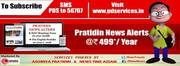 Pratidin Digital Media Services - Revolutionizing News in Assam