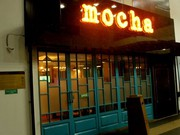 Mocha Guwahati – A place for food,  fun,  fashion,  and coffee