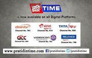 Assam news live online
