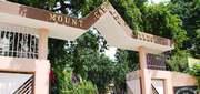 Direct Admission In Mount Carmel College(Bangalore) BCA