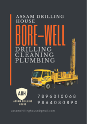 Borewell Drilling and Cleaning Services